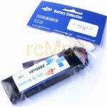 Intellect Li-Po TX Batteries 2800 Mah For Sanwa MT4 & M12