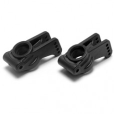 Losi Rear Hub Carriers 8B 2.0